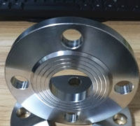 20 Inch, Class 150, Forged Welding Neck Flange