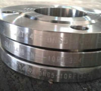 Copper Nickel Korean Din 2527 flange